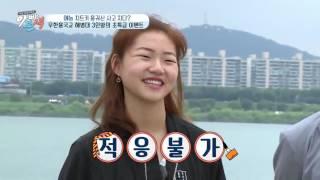 흥궈신의 해병대 3인방 후배들의 초특급 이벤트 대작전!
