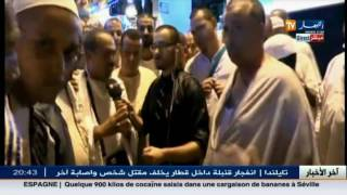 مراسل النهار يرصد أجواء الحجاج الجزائريين في البقاع المقدسة