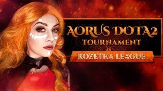 Турнир по Дота 2 – Aorus Dota 2 Tournament Rozetka League – Promo