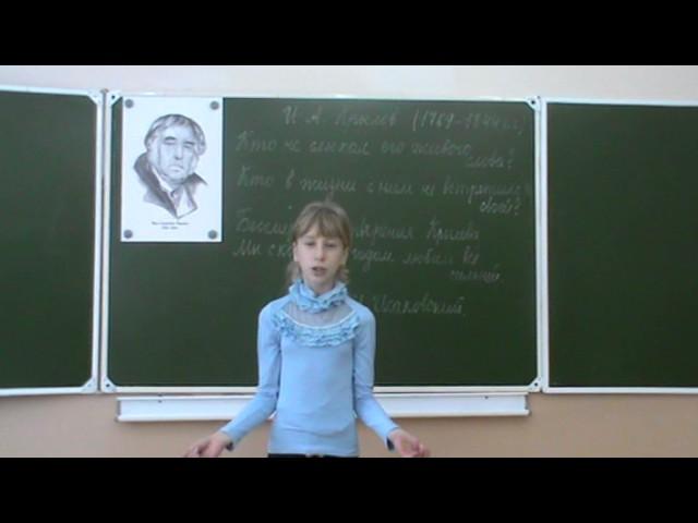 Изображение предпросмотра прочтения – АлинаАрсенюк читает произведение «Ворона и Лисица» И.А.Крылова