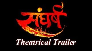 Sangharsh - Marathi Movie - Official Theatrical Trailer