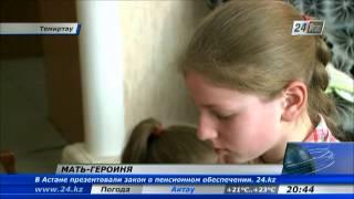 В многодетной семье из Темиртау родился 15-й ребенок