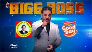 Bigg Boss Tamil Season 4    19th December 2020 - Promo 1