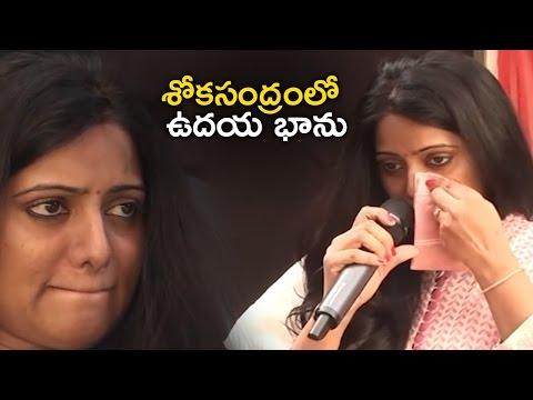 Anchor Udaya Bhanu Unseen Video | Shocking Look | TFPC