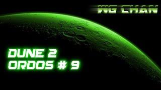 Прохождение Dune II: The Battle For Arrakis #9 за Дом Ордос ФИНАЛ