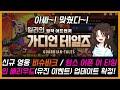 50만원 작곡 프로그램이 무료로 풀림 - YouTube