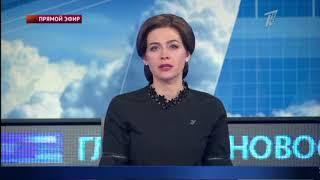 Главные новости. Выпуск от 27.07.2018