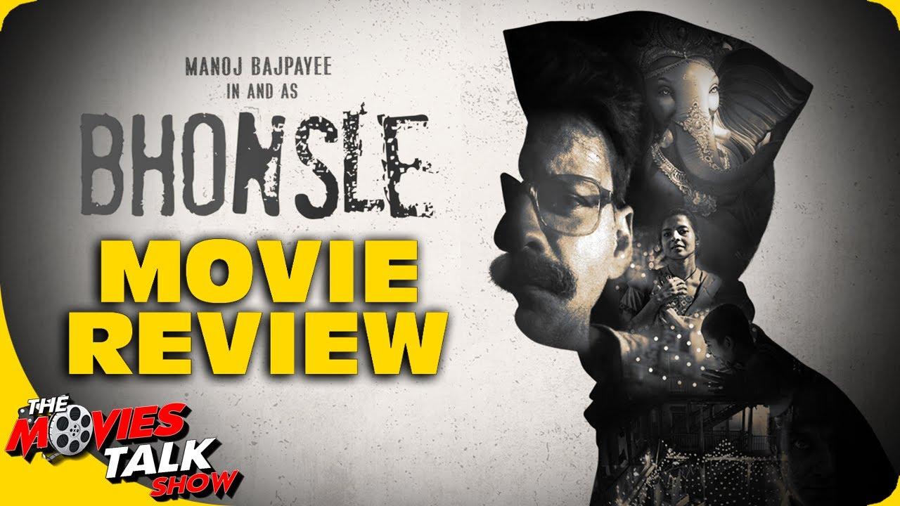 BHONSLE : Movie Review । Manoj Bajpayee। Devashish Makhija। Sony Liv