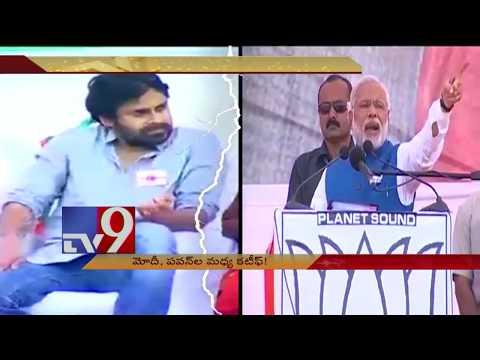 PM Modi gives big shock to Pawan Kalyan - TV9