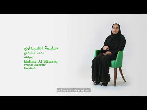 BP Oman's Social Investment Programme - Sept 2019