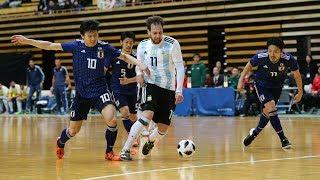 フットサル国際親善試合< 第1戦>日本vsアルゼンチン ダイジェスト