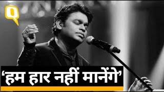 AR Rahman समेत कई सितारे COVID-19 से लड़ाई में हुए एकजुट- गाया ये गाना   Quint Hindi