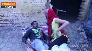 HD Comedy Videos Films - चदर में ग़दर भइल - Bollywood Comedy Scences