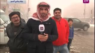 عفوية مواطن اردني تظهر بقبلة على الهواء مباشرة لمراسل رؤيا