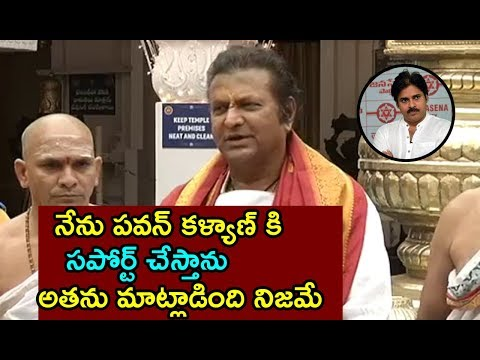 Mohan Babu Supports Pawan Kalyan Indirectly and Comments On TDP Diamond Robbery | Fata Fut News