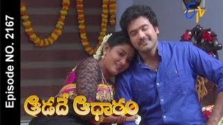 Aadade Aadharam - 28th June 2016 - ఆడదే ఆధారం – Full Episode No 2167