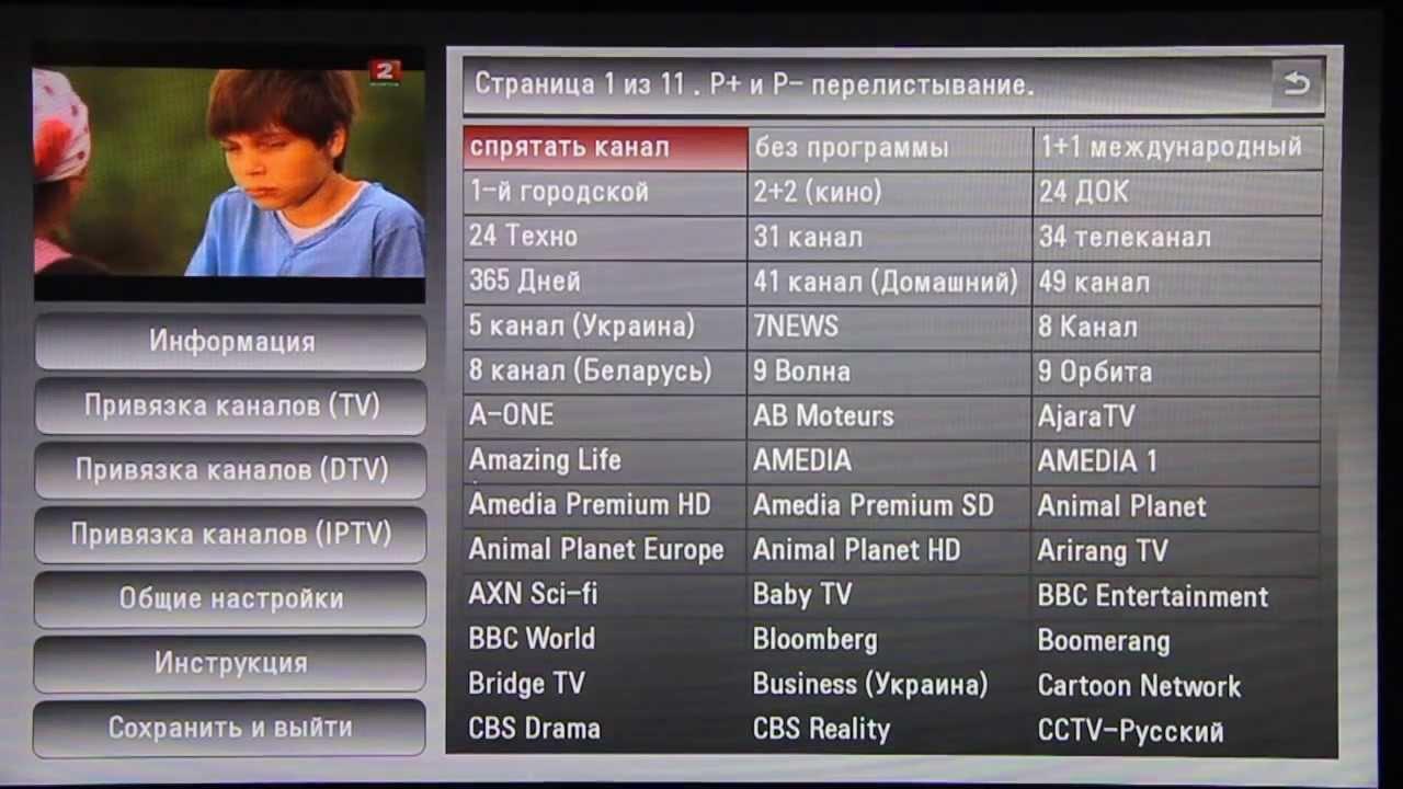 Телевизоры Смарт Тв Цены