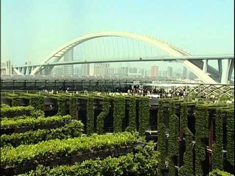 Shanghai EXPO 2010 1