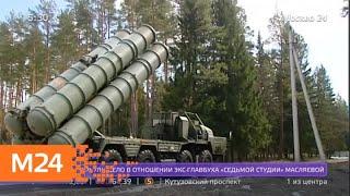 В Подмосковье прошли учения подразделений ПВО - Москва 24