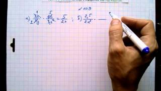 №109 алгебра 8 класс Макарычев