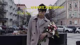 Europa Plus TV поздравляет ALEKSEEV с днем рождения!