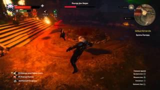 Ведьмак 3 бой с Ольгердом
