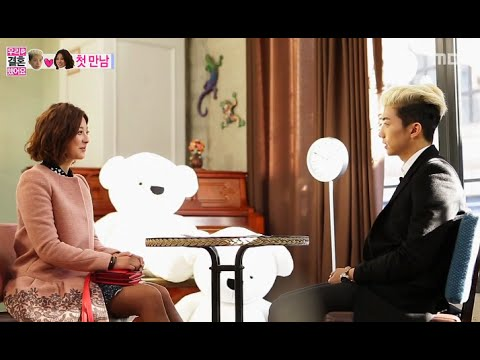 woo young and seyoung dating advice