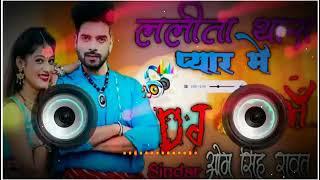 !! फिल्मी सॉन्ग लव स्टोरी का !! Top Mixing King of !! DJ Pankaj Ajmer !! ( Rawat Masti Mixing)