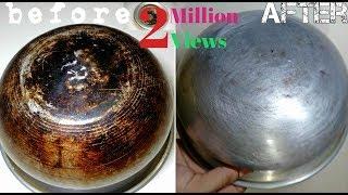 পোড়া পাতিল সহজেই চকচকে পরিষ্কার || how to burnt pan easy clean ||  burnt silver pan clean ...