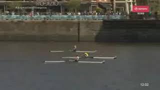 Maria Sol Ordas en single scull femenino  Remo Medalla de oro