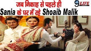 पाकिस्तानी क्रिकेटर Shoaib Malik ने ऐसे जीता Sania Mirza का दिल, Love Story है बेहद interesting  