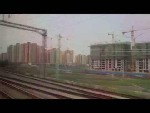 Wuhan-Nanjing D-train, China