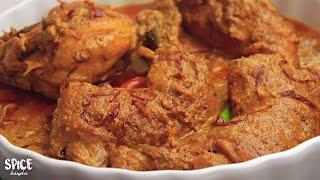 মুরগির ঝাল রোস্ট | Spicy Chicken Roast Bengali Recipe | Roast Recipe Bangla
