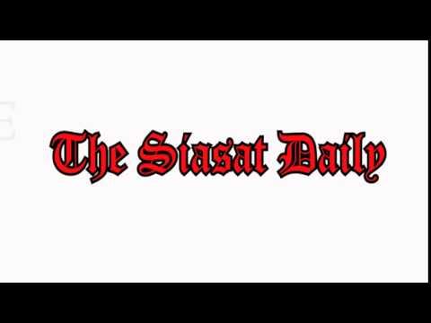 The Siasat Newspaper