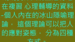 速成影片-[山長雜記] 領悟慢活 article0118