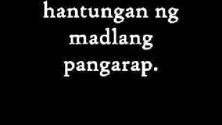 Dalagang Pilipina ni Ruben Tagalog