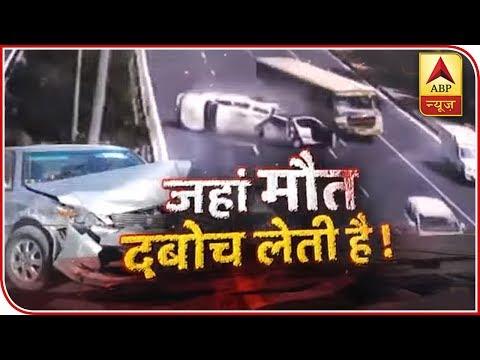 Sansani: Singer Shivani Bhatia Killed In Accident On Yamuna Expressway| ABP News