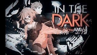 MEP In The Dark