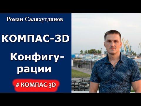 САПР-журнал