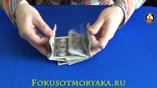 HOW TO SHUFFLE CARDS FOR BEGINNERS - VERSION 2. HOW TO SHUFFLE CARDS LIKE A MAGICIAN. CARD TRICKS
