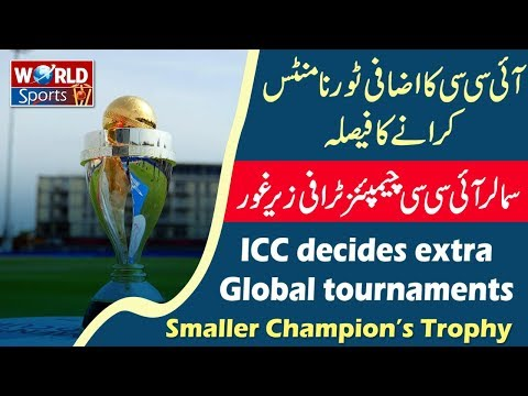 ICC Decides Extra Global Tournaments | ICC Global Events Every Year