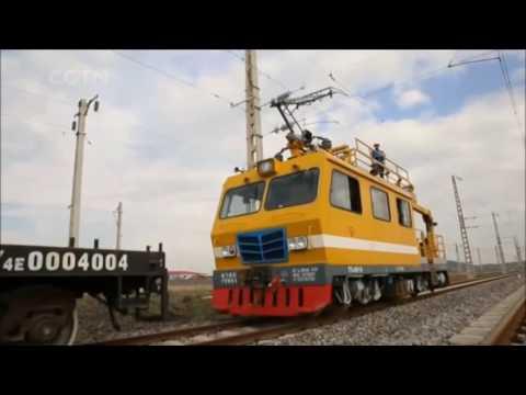 C H I N A -  One Belt One Road Vision- Ethiopia- Tanzania- Zambia