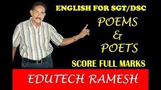 ENGLISH SGT/ DSC EXAMS POEMS & POETS: VI TO VIII CLASSES