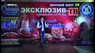 Асад Алипханов - Лезгинка