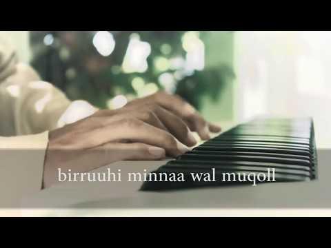 Innal Habibal Musthofa (piano cover)