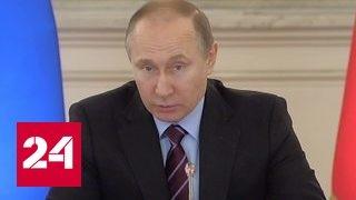 Путин: манипуляция историей ведет к разобщению народов