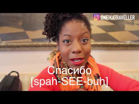 Black girl in Russia | Moscow Day 1 (Red Square, Moscow Metro, St. Basil