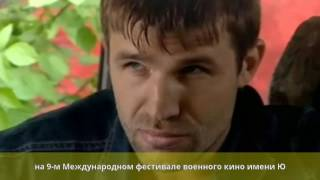 Ефременков, Тимур Викторович - Биография