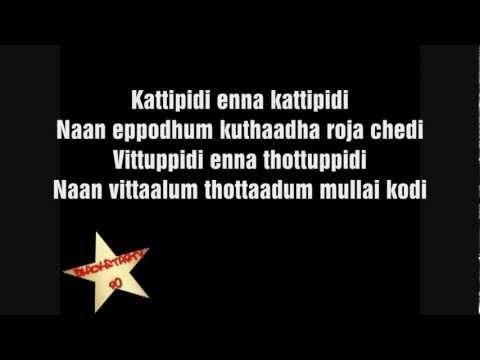 Vettai Katti pidi Lyrics