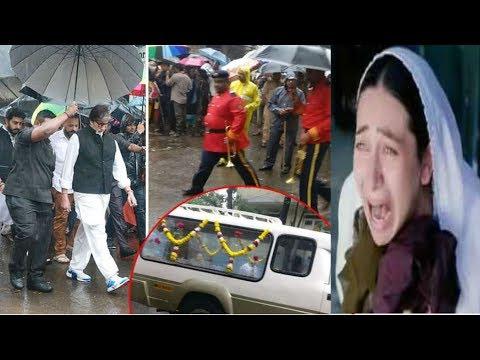 शशि कपूर का बैंड-बाजे के साथ हुआ अंतिम संस्कार...